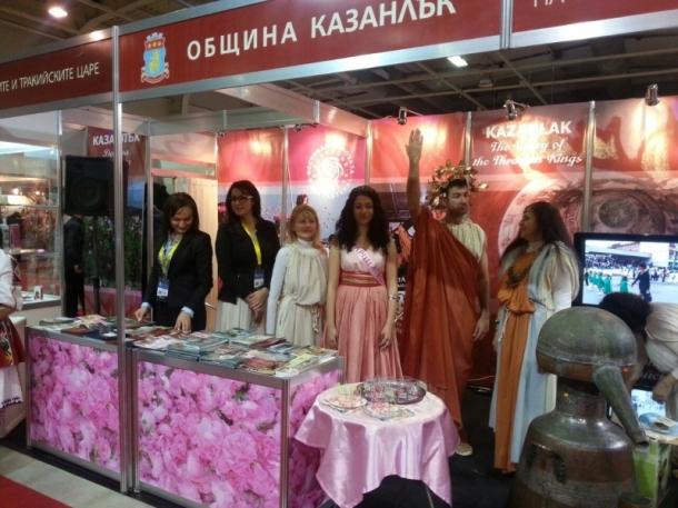 11.02.2016 - Казанлък в туристическа борса