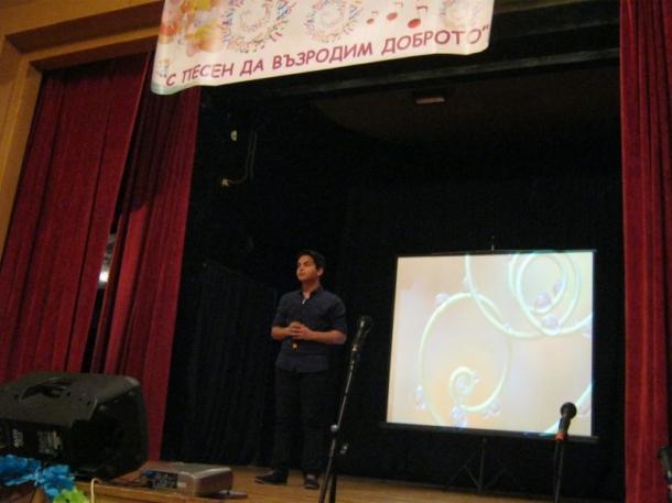 """Наградените участници в IV Национален конкурс за забавна песен """"С песен да възродим доброто"""""""