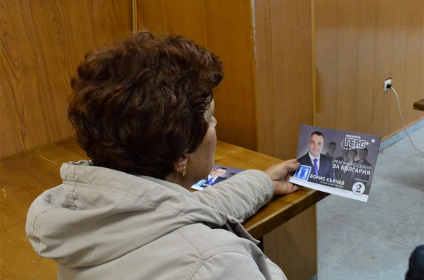 11.03.2017 - Ясеново към кандидатите на ГЕРБ от Казанлък