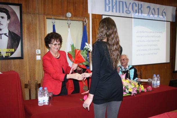 Дипломиране тракийски университет