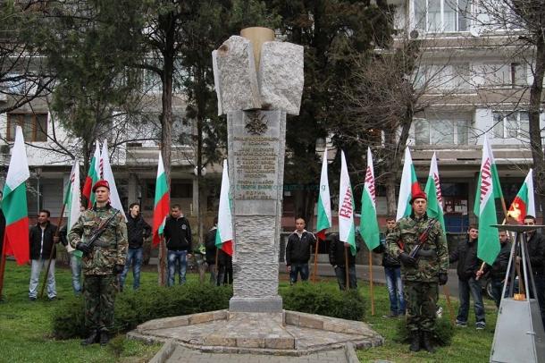 Стара Загора ще отбележи Деня на Тракия и 104 години Одринска епопея