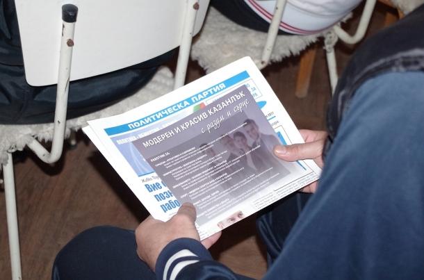 23.03.2017 - Борис Кърчев в Кънчево: Образованието, читалищата и спорта са мой приоритет