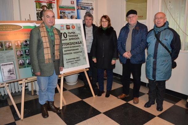 Кметът Галина Стоянова участва в срещата на СОСЗР