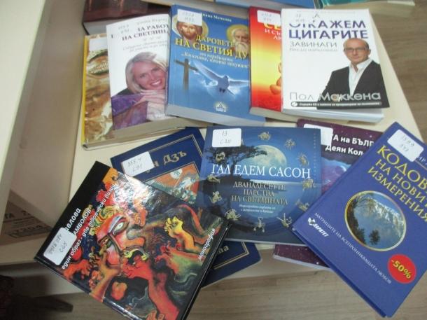 Младоженци дариха 40 книги на стойност 500 лв.
