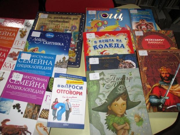 ОБ Искра Книги