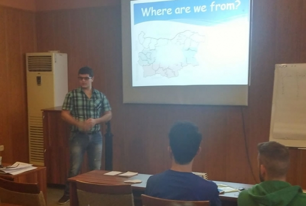 Младежи обсъждат екологични проблеми в Стара Загора