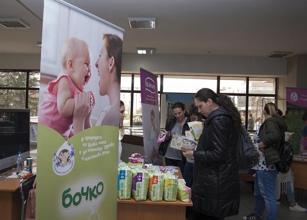 Мини Академия за родители посрещна 350 семейства в Бургас, Ямбол и Стара Загора