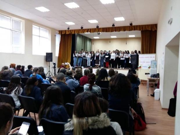 Трети ден от международната среща по проект Inclusive schools for an inclusive society