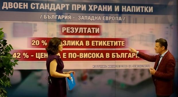 """Димитър Маргаритов, председател на КЗП: """"До една година проблемът с двойните стандарти при храните трябва да бъде решен на общоевропейско ниво"""""""