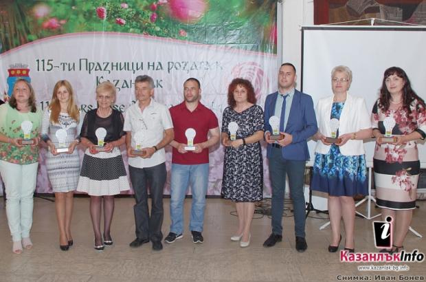 """23.05.2018 - Първи общински конкурс """"Учител на годината"""""""