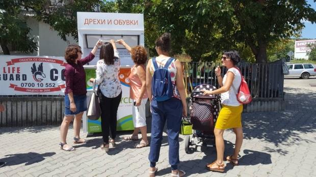 Община Стара Загора първа стартира проект за оползотворяване на ненужни дрехи, обувки и домашен текс