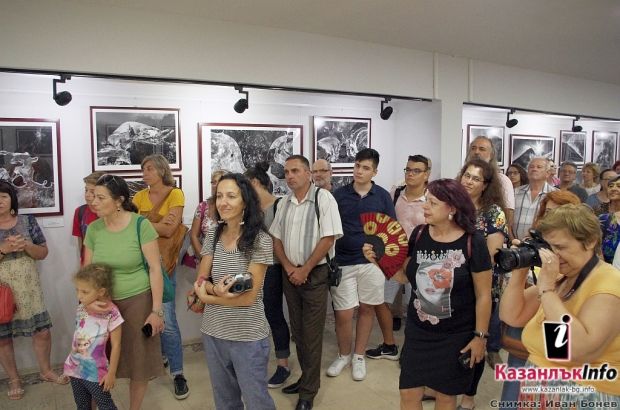 Изложбата