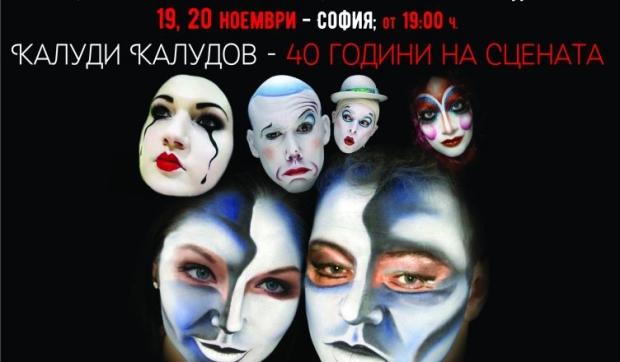 Националното турне на ПАЛЯЧИ започва на 3 септември от Варна