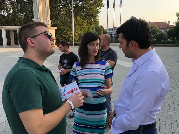 Еврокомисарят Мария Габриел подкрепи инициатива на Младежки ГЕРБ срещу фалшивите новини