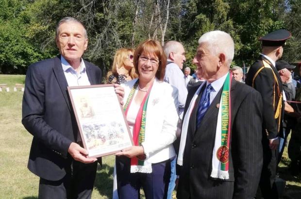 Грамота за почетно членство в СОСЗР за Кмета на Казанлък