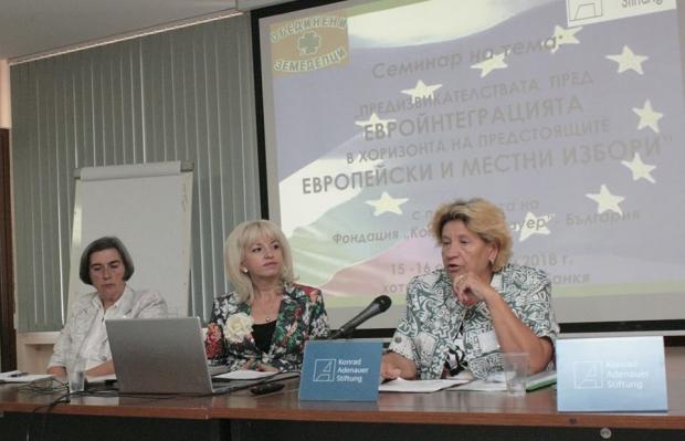 """Фондация """"Конрад Аденауер"""" и Обединени земеделци проведоха дискусия за предизвикателствата пред евро"""