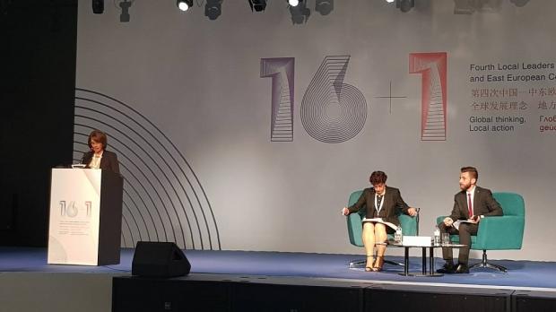 """Казанлък бе представен на Срещата на местните лидери Китай – ЦИЕ """"16+1"""""""