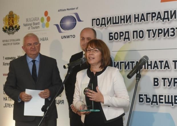 Казанлък бе отличен с награда за принос в развитието на туризма