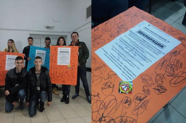 Старозагорски младежи с кампания за безопасно шофиране и паркиране