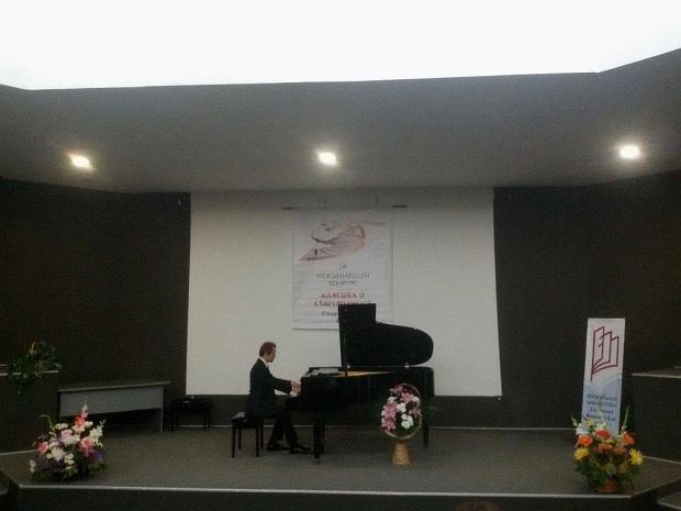 Млади пианисти се събират в Стара Загора