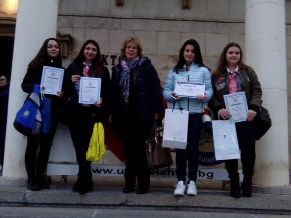"""Награди от национално състезание по """"Управление на проекти"""" за ученици от ПГЛПТ"""