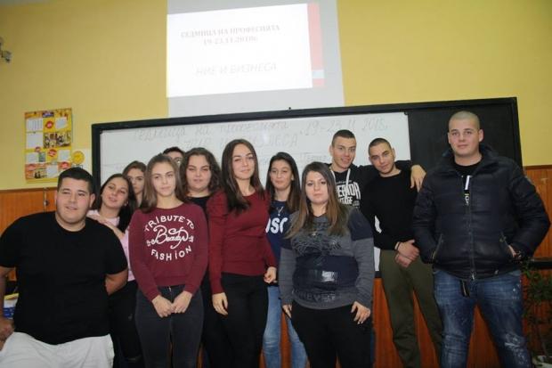 Седмица на професионалното образование се проведе в ПГЛПТ