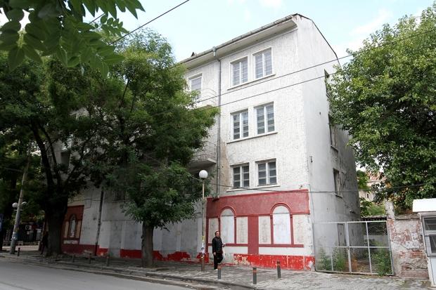 Започват дейностите по създаването на Културен център за талантливи деца в Стара Загора