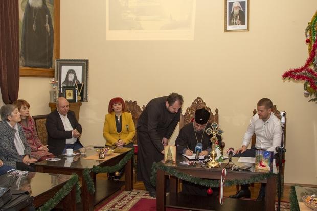 """Превръщат бившия ресторант """"Аязмото"""" в Център за православно историческо наследство"""