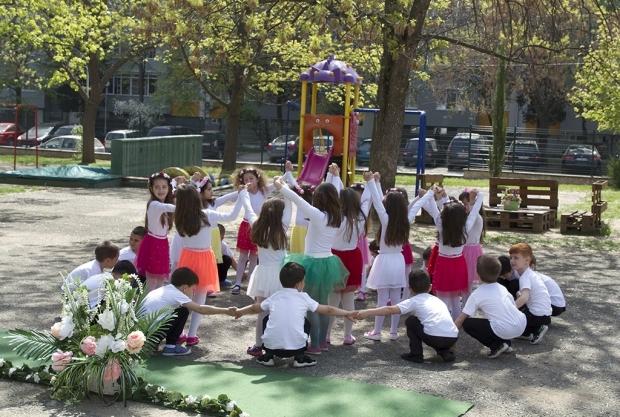 Детска градина Стара Загора
