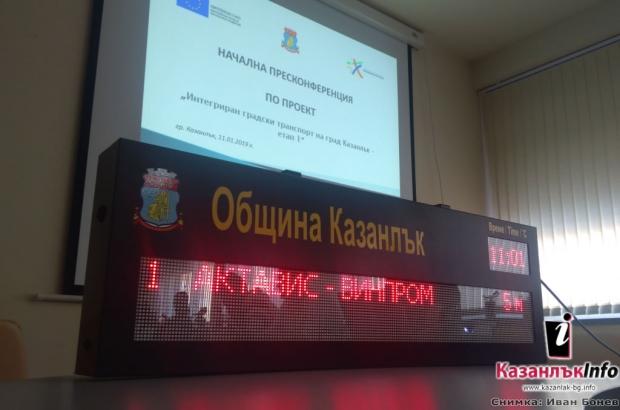 Общината работи за пускане на елекробуси в Казанлък през 2019г.