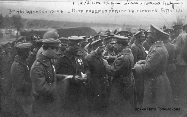 В Музея на фотографията: Войните за България - хронография на спомена