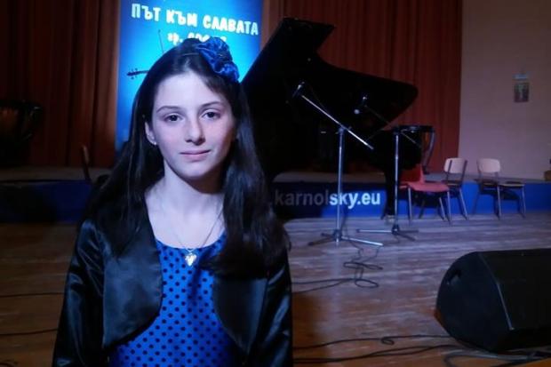 Антония Хърлева