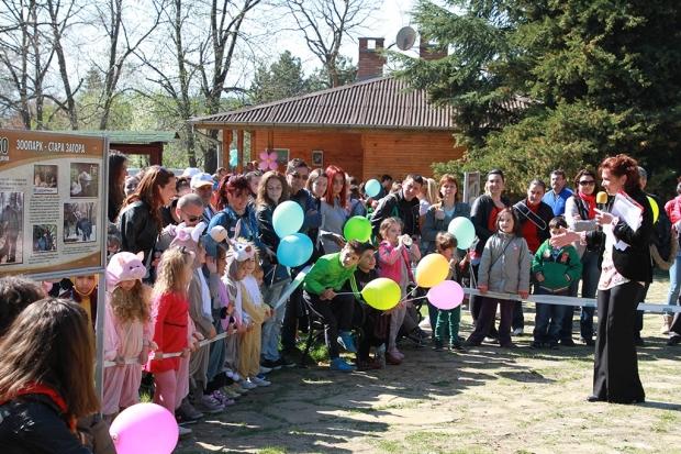 На 1 март празнуват Ден на мартеницата в зоопарка в Стара Загора
