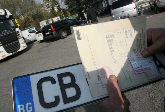 КАТ - регистрация на табели
