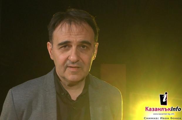 """Димитър Кабаков – директор на Общински театър """"Любомир Кабакчиев"""""""
