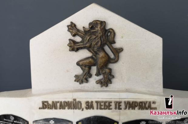 Войнишки паметник в Шейново