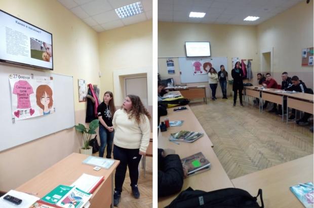 Хаджиеновци отбелязаха Световния ден за борба с тормоза в училище