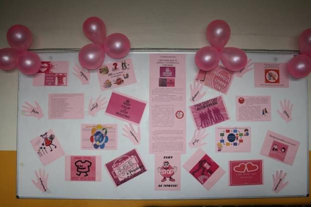 Денят на розовата фланелка срещу тормоза в училище бе отбелязан в ПГЛПТ