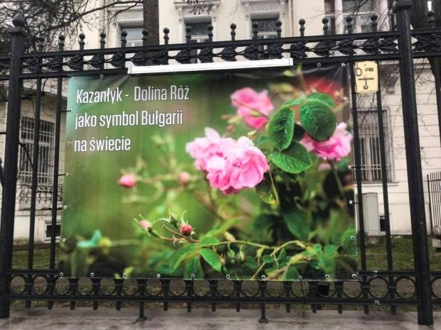 Казанлък очарова Варшава