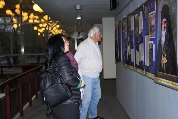 Откриха изложба посветена на 140-ата годишнина от приемането на Търновската конституция