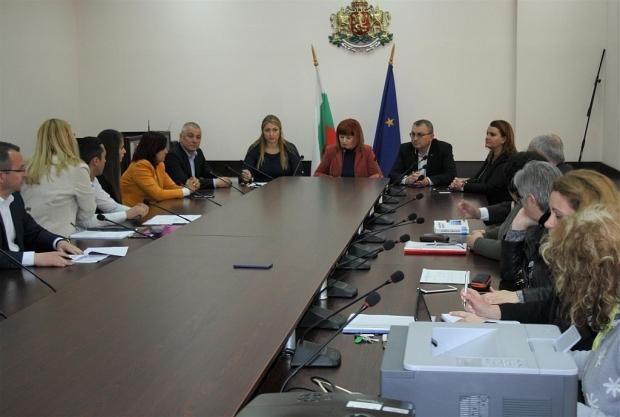 Областна администрация се проведоха консултации за определяне на състава на Районната избирателна ко