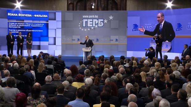Казанлък с представител в евролистата на ГЕРБ и СДС