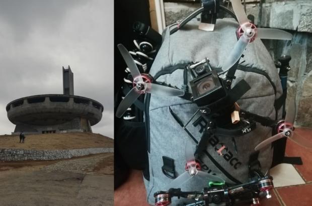 Триизмерно заснемане на Дом паметника на БКП на Бузлуджа