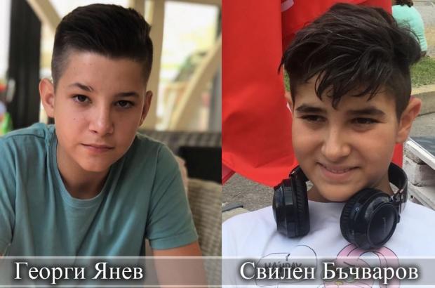 2 казанлъшки деца заминават с пълна стипендия за Space Camp Turkey 2019