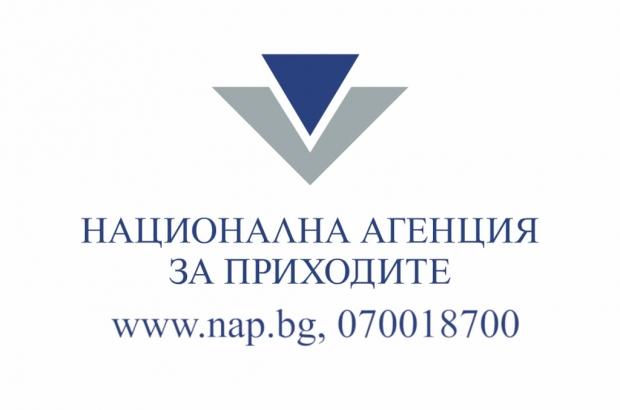 Фирмите декларират авансови вноски до 15 април