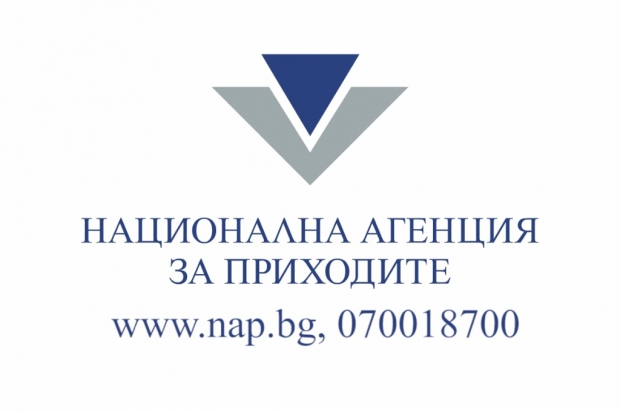 НАП , nap.bg , NAP