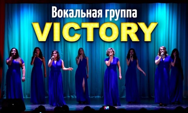 """Руската формация """"Виктори"""" ще гостува в Града на розите"""