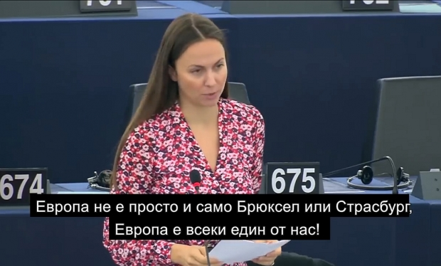 Ева Майдел към Урсула фон дер Лейен: Кога България ще е в Шенген?