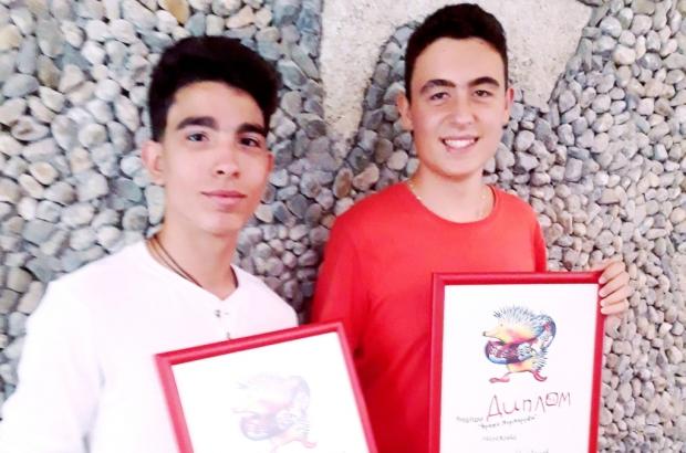Лъчезар Йорданов и Кирил Димов от Казанлък получиха награда