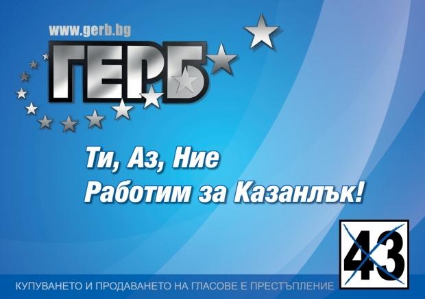 """Пенсионерите от клуб """"Тракийка"""" бяха уважени за празника си от Кандидатите за Общински съветници на"""